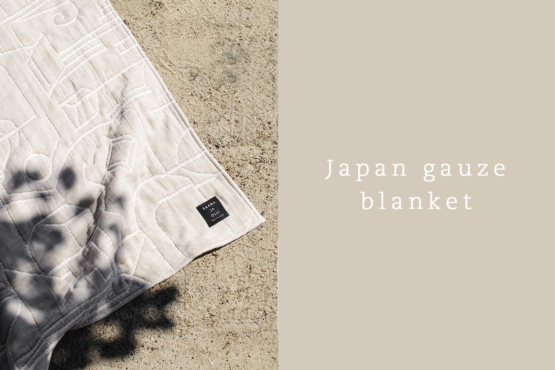 Nettikauppa_etusivu_Japan_blanket2